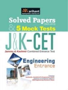 JKCET 2019 Engineering Entrance Books Best Reference Books