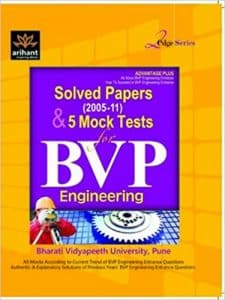 BVP Engineering Entrance Books 2019 Best Reference books