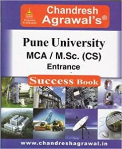 Pune MCA Entrance Books 2019 Best Reference Books Pune University
