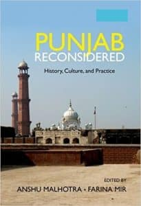 PUCET 2019 Books Best Reference Books Punjab University Common Entrance CET