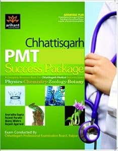 CG PMT 2019 Books Chattisgarh Medical Entrance Best Reference books