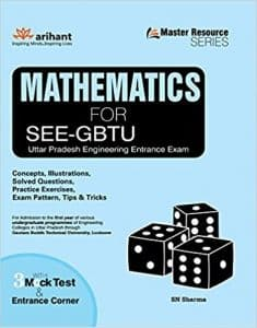 GBTU SEE 2019 Entrance Books Best Reference Books