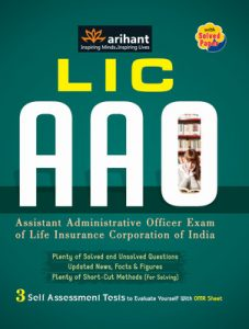 LIC FSE 2019 Books Study Materials Financial Service Executives Exam