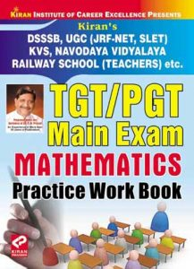 DSSSB TGT 2019 (MIL) Maths & Stats Exam Question Papers Books