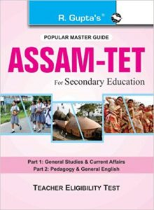 Assam 2019 TET Books Study Materials Lower Primary and Upper Primary