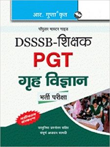 DSSSB PGT Home Science Exam 2019 Question Papers Books