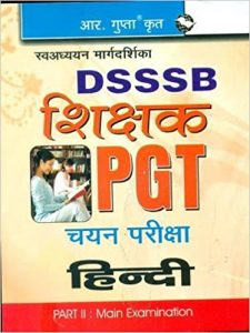 DSSSB PGT Hindi Exam 2019 Question Papers Books