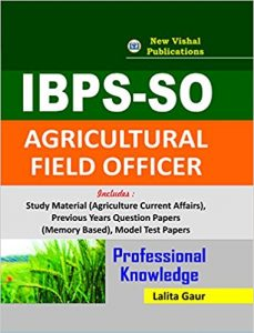 Bank Agricultural 2019 Officers Exam Books Study Materials
