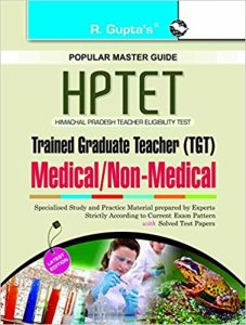 HP TET Books 2019 Study Materials Reference Book (Himachal Pradesh TET)