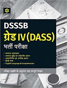 DSSSB DASS Grade IV Exam Books Study Materials 2019-2020