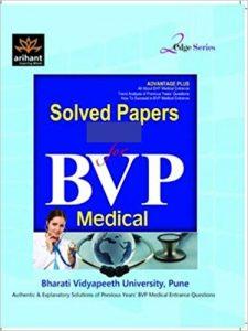 BVP Medical CET Books 2019 Study Materials Best Reference Book