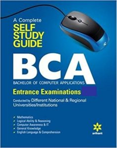 BCA Entrance Book 2019 Best Reference Books Study Materials