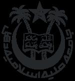 Jamia Millia Islamia Admission