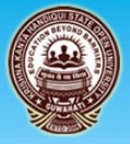 Krishna Kanta Handique State Open University Admission