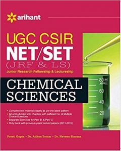 CSIR 2019 Engineering Sciences Books | Study Materials