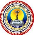 Jai Narain Vyas University Admission