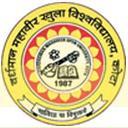 Vardhaman Mahaveer Open University Admission
