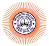 jiwaji-university-admission