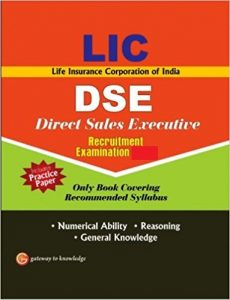 LIC 2019 DSE Study Materials | Books for LIC Direct Sales Executives