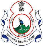 UKPSC Assistant Conservator Question Paper 2021