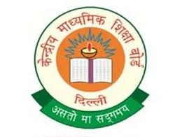 CBSE Question Bank Notes Study Materials Books For XII (12th Class)