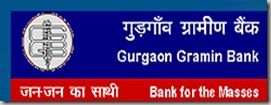 Gurgaon Gramin bank GK Question Paper 2019 Model Papers