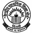 CBSE Board Exam Time Table For X (Class-10th) Exam Schedule