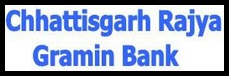 CG Bank Call Letter (Chhattisgarh Gramin Bank) Download www.cgbank.in