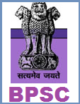 Jobs in BPSC Recruitment 2017 Download Application Form www.bpsc.bih.nic.in