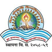 Dev Sanskriti Vishwavidyalaya