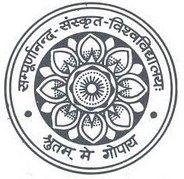 Sampurnanand Sanskrit University Admission
