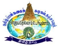Tamil University Admission