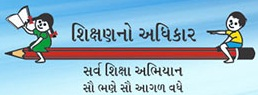 Jobs in SSA Gujarat CRC Co-Ordinator Recruitment 2017 Apply Online www.ssagujarat.org