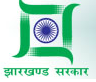 Jobs in Ranchi Collectorate Recruitment 2017 Download Application Form www.ranchi.nic.in