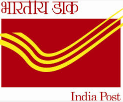 Jobs in AP Postal Circle Recruitment 2017 Apply Online www.appost.in