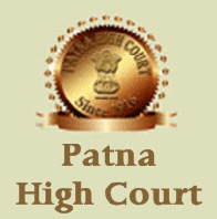 Jobs in High Court Patna Recruitment 2017 Apply Online patnahighcourt.bih.nic.in