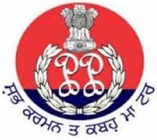 Punjab Police Recruitment 2016 Download Advertisement Notification www.punjabpolice.gov.in