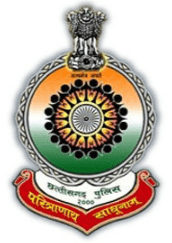 Chhattisgarh Police Recruitment 2016 Download Advertisement Notification www.cgpolice.gov.in