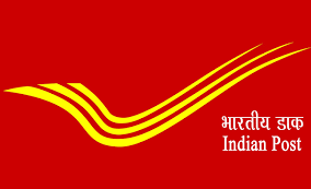 Jobs in Jharkhand Postal Circle Recruitment 2017 Apply Online www.appost.in