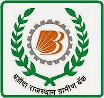 BRKGB Recruitment 2016 Download Advertisement Notification brkgb.com