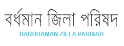 Bardhman Zilla Parishad Recruitment 2016 Download Advertisement Notification www.bardhaman.nic.in