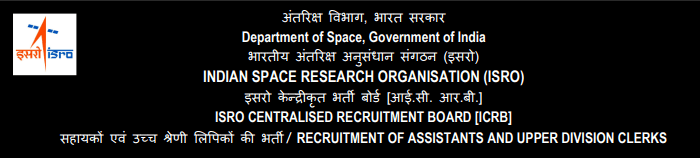 Jobs in ISRO Recruitment 2017 Apply Online www.isro.gov.in