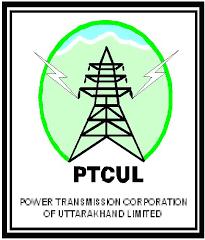 PTCUL Recruitment 2016 Download Advertisement Notification www.ptcul.org