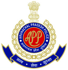 Jobs in Arunachal Pradesh Police Recruitment 2017 Apply Offline arunpol.nic.in