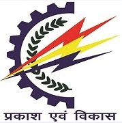 Jobs in MPMKVVCL Recruitment 2017 Apply Online www.mpcz.co.in