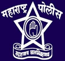 Jobs in Palghar Police Recruitment 2017 Apply Online palgharpolice.gov.in