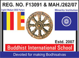 Jobs in Buddhist International School Aurangabad Recruitment 2017 Download Application Form www.buddhistinternationalschool.com