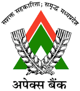 Jobs in Madhya Pradesh State Cooperative Bank Limited (Apex Bank) Recruitment 2017 Apply Online www.apexbank.in