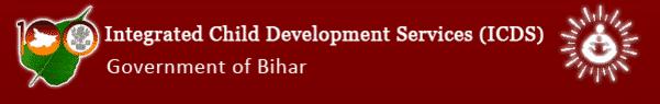 ICDS Bihar Recruitment 2017