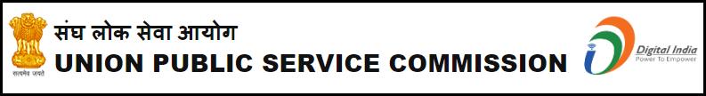 Jobs in UPSC Recruitment 2017 Apply Online upsc.gov.in